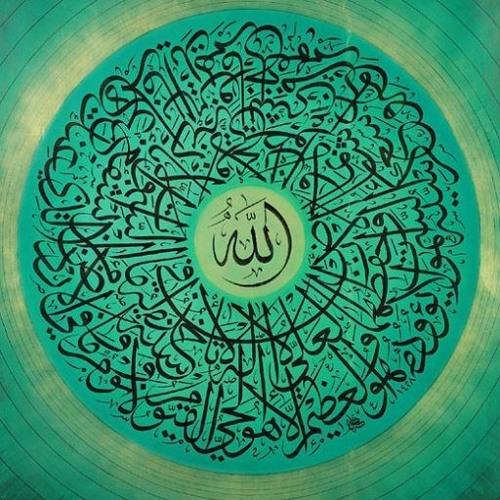 99 Names Of Allah - Kamal Uddin