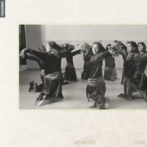 Aemong - 1000
