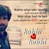 Kabhi Na Kabhi Mp3