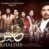 Khalish OST | Har Pal Geo
