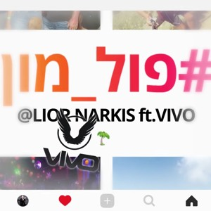 ליאור נרקיס & Vivo - פול מון   Lior Narkis Feat. Vivo - Full Moon mp3