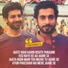Tera Yaar Hoon Main | Arijit Singh | Rochak Kohli | Sonu Ke Titu Ki Sweety