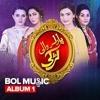 Parlor Wali Larki - Full Version OST - (Bol Kaffara Kya Hoga - Sehar Gul Khan)