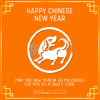 Chinese New Year 2018 (Blastique Edit) - FREE DOWNLOAD