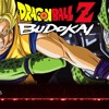 Dragon Ball Z Budokai - Challengers  Epic Rock Cover
