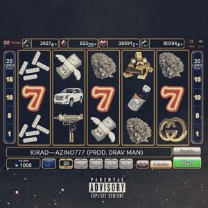 Игровые автоматы от клуба Azino 777 - ассортимент игр
