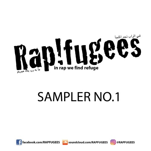Rap!Fugees Sampler NO.1