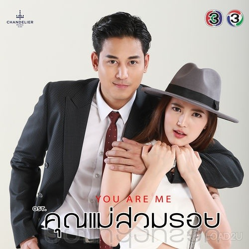 Beam Jaruwanna - Don't Measure Me With Your Sight (Ost  Khun Mae