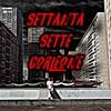 Settanta Sette Corleone - Transcendance Portada del disco