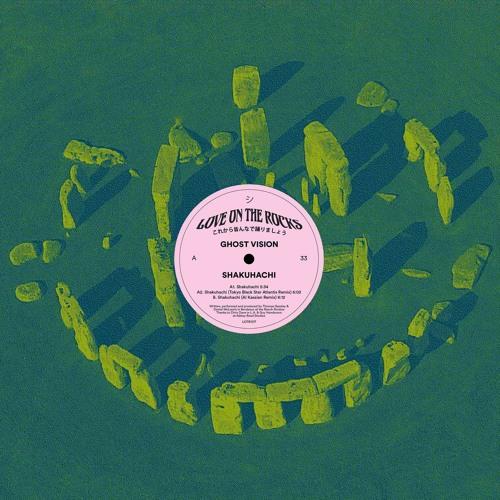 LOTR017 B. Ghost Vision - Shakuhachi (Al Kassian Remix)