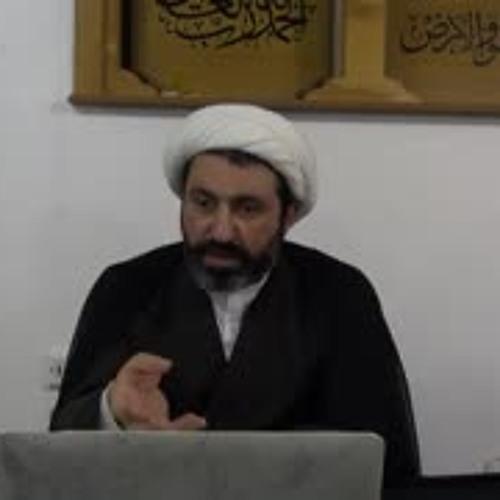 Bidayat al-Hikmah on Islamic Philosophy, By Sheikh Dr Shomali