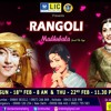 Audio Promo Of  Rangoli - Madhubala Spl Film Songs 18th February 2018 52 Sec