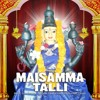 Telangana Traditional Folk Songs Jukebox - Maa Palle Gaanam - Telugu Folk Songs Telangana