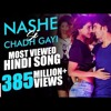 Nashe se Char Gai | Befikre | Music Series