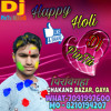 Pramod Premi Holi Me Na Jaib Rang Chuwata Pichkari Se Mp3