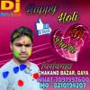 नॉन स्टॉप होली  Non Stop Holi - Lal  Abeer- Ritesh Pandey -  Bhojpuri Holi Songs