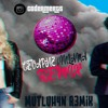 Emrah Karaduman - Cevapsız Çınlama ft. Aleyna Tilk mp3