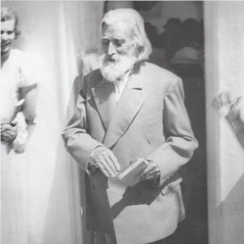 """МОК, 16 год. """"Разумните същества"""" - 1936-1937г."""