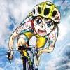 Boku no Koe - Yowamushi Pedal: GLORY LINE OP [Rhythmic Toy World]