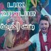 Nouamane Belaiachi - Bent Lhouma (Lux Zaylar Remix)