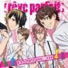 Dynamic Chord feat. Rêve Parfait - p.s. i hate you♡xxx