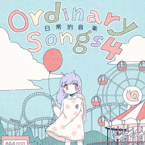 Hello [Ordinary Songs 4]