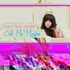Carly Rae Jepsen - Call Me Maybe (7 Cover Songs Mashup)