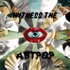 Witness The ARTPOP - Katy Perry And Lady Gaga