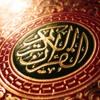 Surah al-Rahman — Imam Mishary bin Rashid al-Affasy