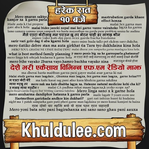 KHULDULEE.COM  074 - 11 - 08