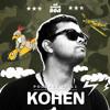 Kohen - Só Track Boa @ Podcast #111