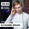 DJ DANIEL BRASS