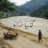 Gadariya (گڈریا) by Ashfaq Ahmed | Episode 3 | Ahsan Saeed