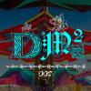 DM² 002 (Highlands Set) [Progressive Trance] {FREE DOWNLOAD}