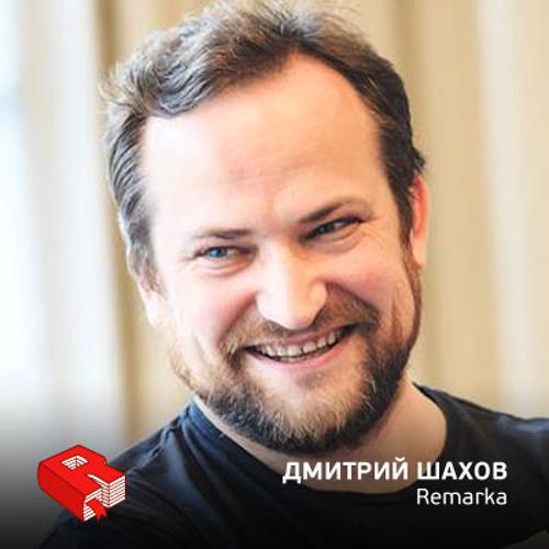 Рунетология (323): Дмитрий Шахов, основатель агентства Remarka