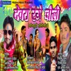 देवरा रंगे चोली-Devra Range Choli-Bhojpuri Superhit Holi Geet Juke box 2018