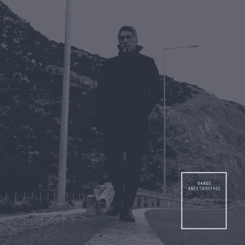 Θάνος Ανεστόπουλος - Θυμάμαι