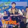 Yeti Yeti Pani Remix Version By Saugat Gurung || Kri || New Nepali Remix Song 2018