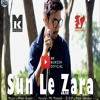 Sun Le Zara(Cover Version)By Mk Mukesh Ft. Moni Gopal |1921 Movie