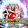 Dil Chori Chhote Chhote Peg Yo Yo Honey Singh Madhup DJ Harish Nagpur