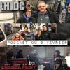 LHJDC - 9 Février  2018 Diesel Fest chez Martin Lalonde et Yan Raphael Primeau