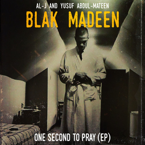 One Second to Pray (Click Buy-Link to Stream/Download)