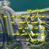 Download رائعة الشاعرة د. سعاد الصباح