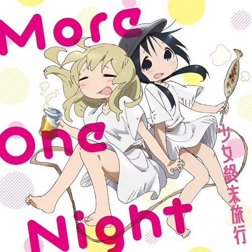 More One Night (Hige Driver Remix)