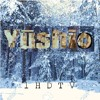 Yūshio - 1HDTV