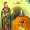 The Lord is My Light: February 22, St. Joseph of Arimathea