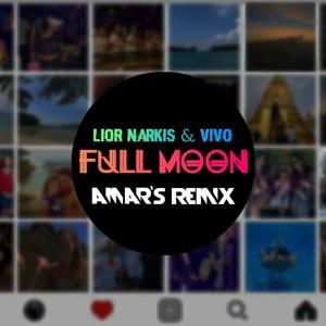 ליאור נרקיס & Vivo - פול מון (Amar's Remix) mp3