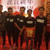 #HEY DEJAY ♫GONG XI FA CAI [BBMC]Req.RAHMA DAN