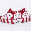 Drake Type Beat - Save My Soul Ft. Russ I SUPREME } Remake