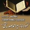 "Molana Zubair Ahmad Siddique Sahab ""Tasbeh Ki Fazilat  Aur Haqiqat"" 23 - 02 - 2018"